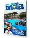 Revista MDA